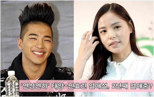YG 측, 태양♥민효린 2월 3일 결혼? 추후 입장 밝힐 것(공식입장)