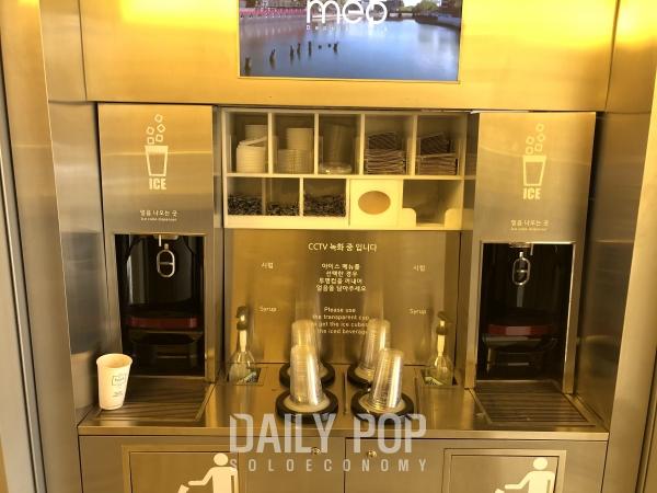 아이스 커피를 주문했다 하더라도 얼음이 자동으로 나오는 것은 아니었다.