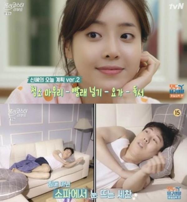 (사진=tvN 롤러코스터 리부트 화면 캡처)